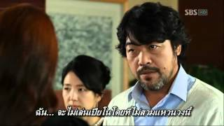 getlinkyoutube.com-คลิป Scent Of A Woman E07 1 5   คลิปแมส