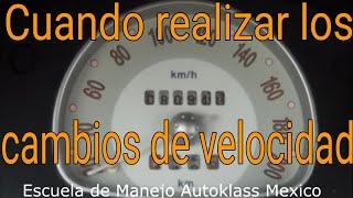 getlinkyoutube.com-Clase de Manejo 16. El Secreto para hacer cambios de Velocidad Ascendente y Descendente (V48)-AMDC