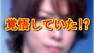 getlinkyoutube.com-【衝撃】怪盗山猫のKAT-TUN 亀梨和也『セカンド・ラブ』ドラマに懸けた思いを吐露、凄すぎると話題、その理由とは!?