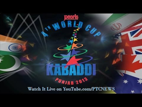 Recorded Coverage | Day 7 | All Matches | Pearls 4th World Cup Kabaddi Punjab 2013