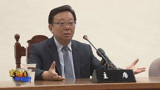 getlinkyoutube.com-辛灝年台灣立法院研討會演講 : 大陸變局與兩岸選擇