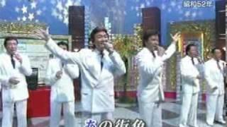 getlinkyoutube.com-敏いとうとハッピー&ブルー 「星降る街角」.mpg