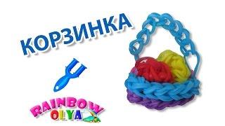 getlinkyoutube.com-КОРЗИНКА из резинок на рогатке без станка