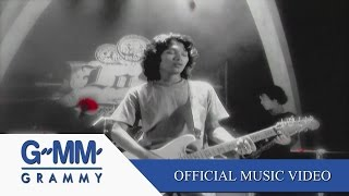 getlinkyoutube.com-ใจสั่งมา - LOSO 【OFFICIAL MV】