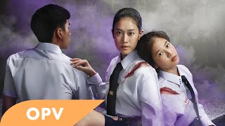 「OPV」ไม่รัก..จำได้ (ก้อย-ดาว) | Hormones 3 The Final Season