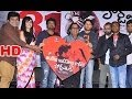 Heart Attack Movie Audio Success Meet ||  Nitin  || Puri Jagannadh || Adah Sharma