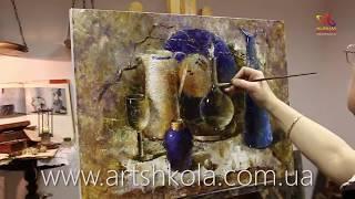 getlinkyoutube.com-Как нарисовать натюрморт маслом от Елены Ильичевой