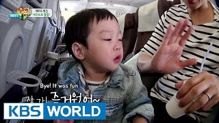 The Return of Superman - Off to Jeju-do!