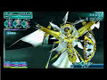 Crisis Core: Final Fantasy VII ~Secret Boss: Minerva~