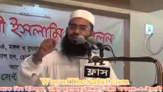getlinkyoutube.com-আল্লাহ কোথায় আছেন