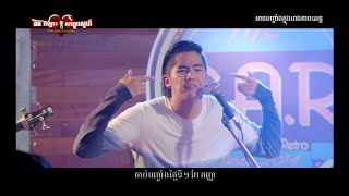 getlinkyoutube.com-តត កម្លោះសម្បូរស្នេហ៍ | There is something about Tott Official Trailer