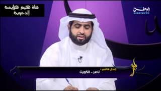 getlinkyoutube.com-نايف الصحفي فرحة الله بتوبة العبد وبكاء الشيخ نايف الصحفي #نظرة شرعية