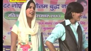 getlinkyoutube.com-HARYANVI RAGNI----Piya Le Chal Khat Usare Mai Ho Sove Sasu Nanad ---(SUSHMA KAUSHIK & SONU)