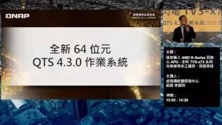 getlinkyoutube.com-強勢導入 AMD R Series 四核心 APU 全新 TVS x73 系列完美實現多工運算、百變操控
