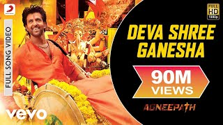 getlinkyoutube.com-Agneepath - Deva Shree Ganesha Video | Hrithik Roshan, Priyanka