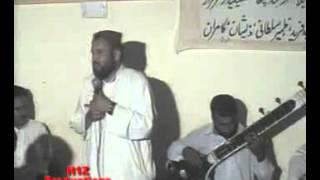 getlinkyoutube.com-Mujtaba Khan & Hafiz Nasir [Chakswari] - Pothwari Sher - P5 - Final