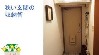getlinkyoutube.com-狭い玄関の収納術