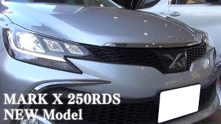 TOYOTA MARK X 250RDS 2016 model Test Drive