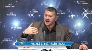 getlinkyoutube.com-Hz. Ali B. Ebi Talib R A Aslanların Aslanı - Muhammed Emin Yıldırım Hoca HD