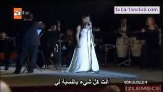 getlinkyoutube.com-اغنيه الحلقة الاخيرة من خاطقة القلب*** مترجمة بالعربى