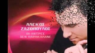 DJ JIMIS ALEKOS ZAZOPOULOS