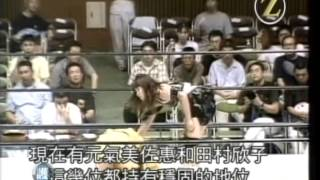 getlinkyoutube.com-Kanako Motoya vs Yuki Miyazaki