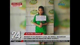 24 Oras Exclusive: Mahigit P2-M iligal na droga, nasamsam sa condo unit ng nahuling drug suspect