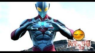 New Ultraman Movie 2017   Dragon Force: So Long Ultraman !