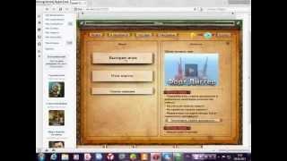getlinkyoutube.com-mega cheat 4.2