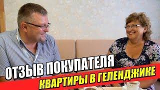 Отзыв Галина Николаевна на Youtube