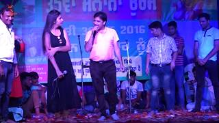 BHOTU SHAH LIVE | MELA 11ਵੀਂ SARKAR 2016 | BEST LIVE PERFORMANCE 2016 | KRISHNA DIGITAL