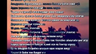 Haajaa ft. Wolfizm - Nobody Dies a Virgin (Life Fucks Us All) /Official Lyrics Video/