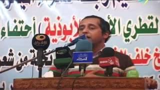 getlinkyoutube.com-الشاعر سلوان المحمداوي مهرجان الابوذية