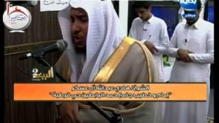 عشاء الخميس 5-12-1434 للشيخ هادي ال عسكر رائعه من قناة بداية