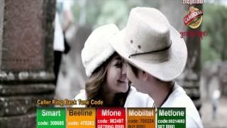 getlinkyoutube.com-[ Town VCD Vol 21 ] Tous Oun Srolanh Neak Na Kor Bong Tha Oun Smos - Sokun Therayu