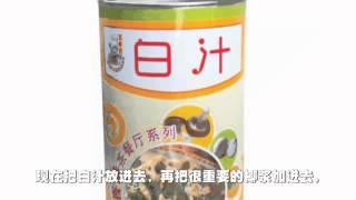 香港茶餐廳系列萬勝廚白汁之葡國雞