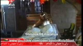 "getlinkyoutube.com-Rola Saad - Making Of ""B3eedak Ana"" (2/2)"