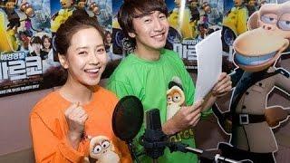 getlinkyoutube.com-Song Ji Hyo and Lee Kwang Soo cute moments | Mong Kwang Siblings Story