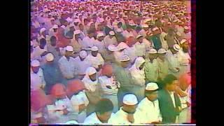 getlinkyoutube.com-سورة الحجر للشيخ محمد ايوب من المسجد النبوي.