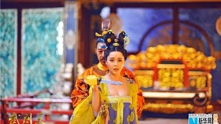 getlinkyoutube.com-【HD Trailer】《少女武则天》片花《武则天》The Empress of China 2015   范冰冰FAN BINGBING, 李治
