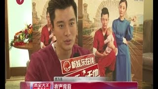 "getlinkyoutube.com-贾乃亮:妇产科的""帅""医生"