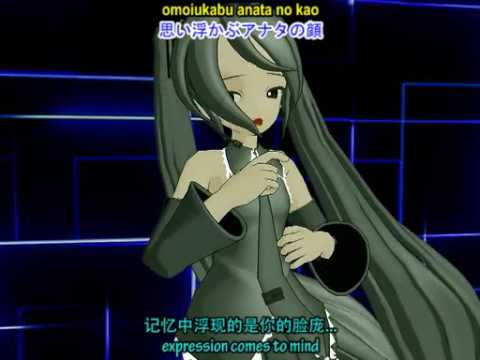 The Disappearance of Hatsune Miku PV3 - English & Chinese Sub - MMD JSL - 