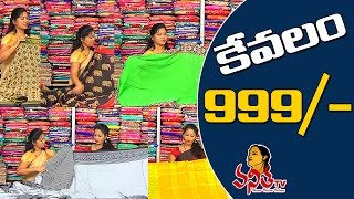 getlinkyoutube.com-Rs 999 Daily Wear & Pettubadi Sarees || Hello Ladies || Vanitha TV