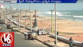 getlinkyoutube.com-Fleet Review | Officials Grand Arrangements On RK Beach Road | Vizag | V6 News