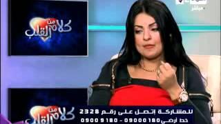 getlinkyoutube.com-د.سمر العمريطي_ علاج إلتهاب المفاصل