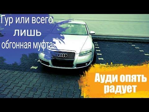 Audi A6 - Замена обгонной муфты, ремня генератора и натяжителя