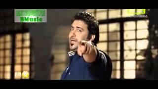 احمد الغريب لا تامن سرك