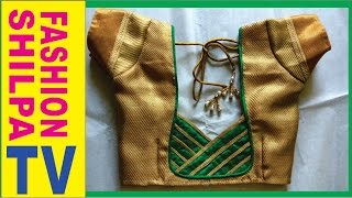 getlinkyoutube.com-How to make Designer Blouse at Home-21