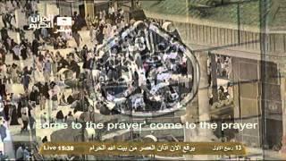 getlinkyoutube.com-اذان الدغريري الحرم المكي مترجم بالانجليزي الثلاثاء 14-1-2014