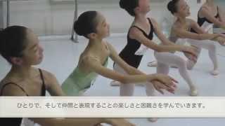 getlinkyoutube.com-松山バレエ学校